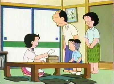 Cerita tentang kehidupan sehari-hari dari satu keluarga si Kobo-Chan ...