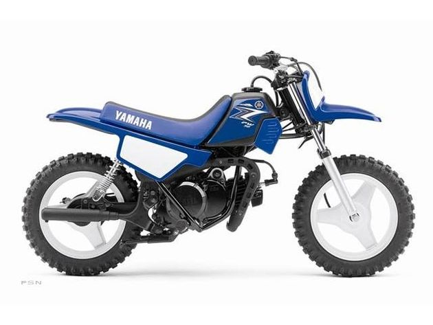 2012 yamaha pw50 all new motorcycles for Yamaha ttr 150 for sale