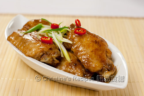 Braised Chicken Wings with Pickled Plums02