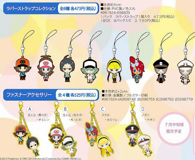 PokemonMate Fastener Accessory Rubber Strap Animate
