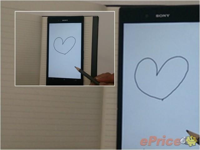 Sony Xperia ZU Pencil Input