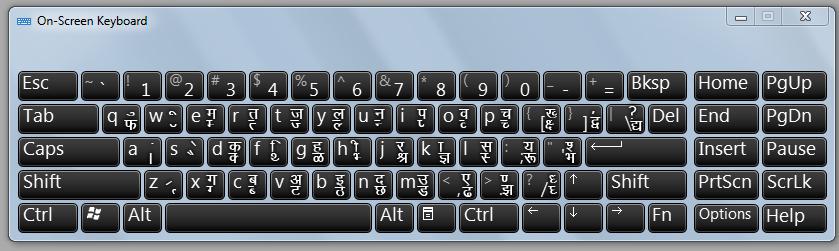 Hindi Keyboard Layout Hindi Keyboard Kruti Dev 10