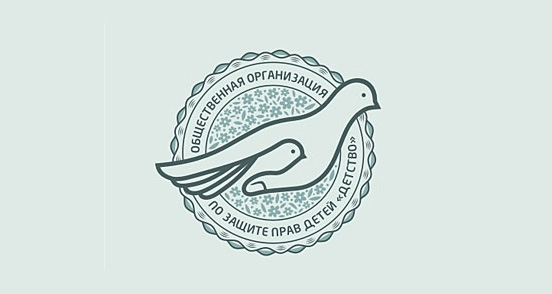 Design samples: Logo with birds