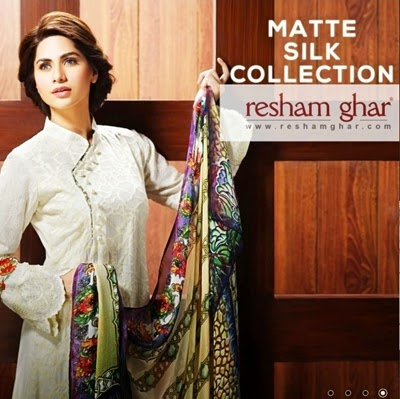 Resham Ghar Winter Collection 2014