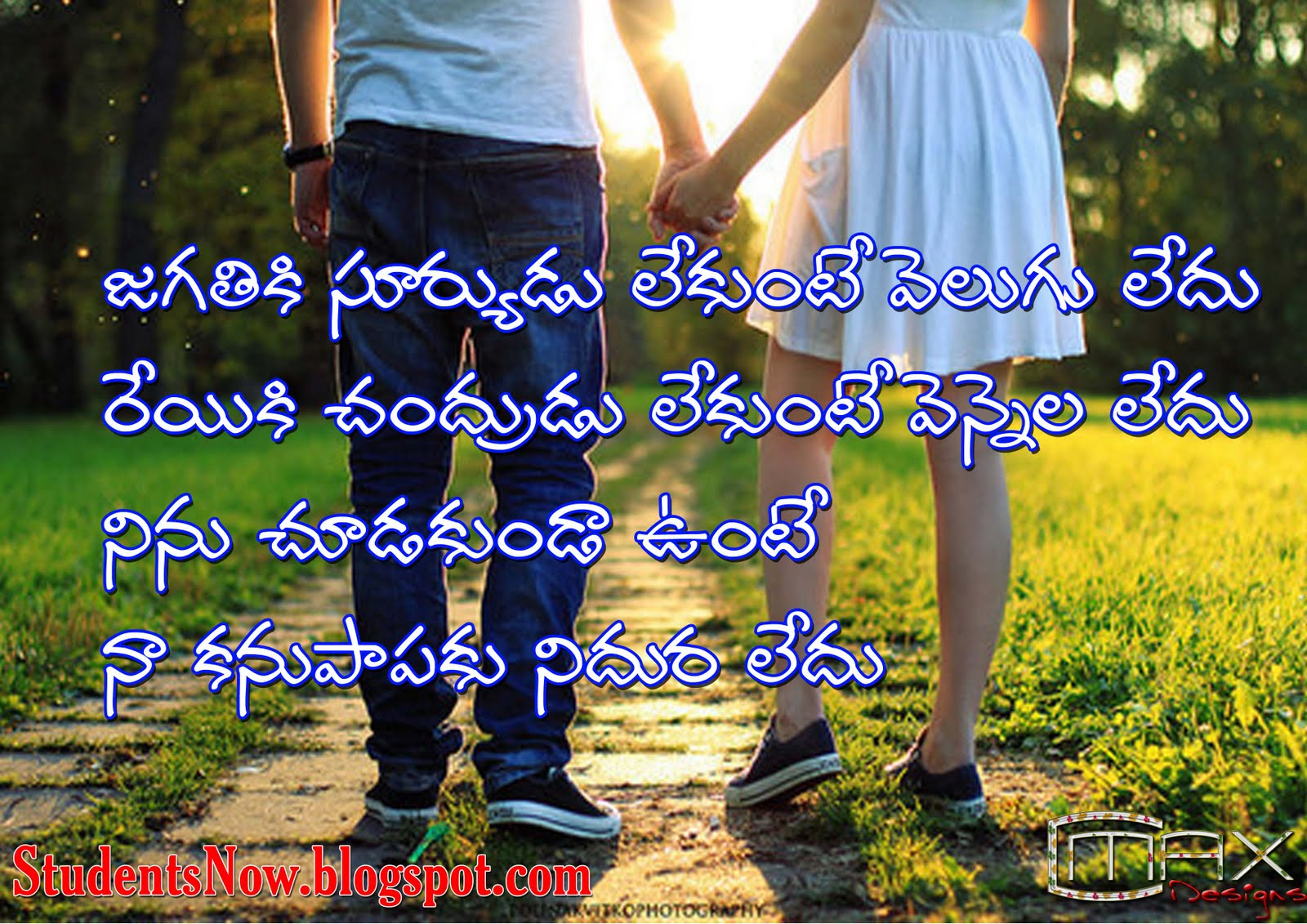 New Miss You Telugu Love Quote