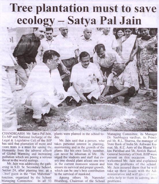 Tree plantation must to save ecology - Satya Pal Jain