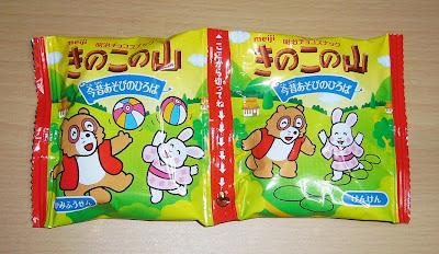 meiji ENJOY PACK『きのこの山』1袋(5個:標準12g)