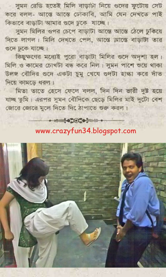 choti bimalread bangla choda chudi golpo check this search your