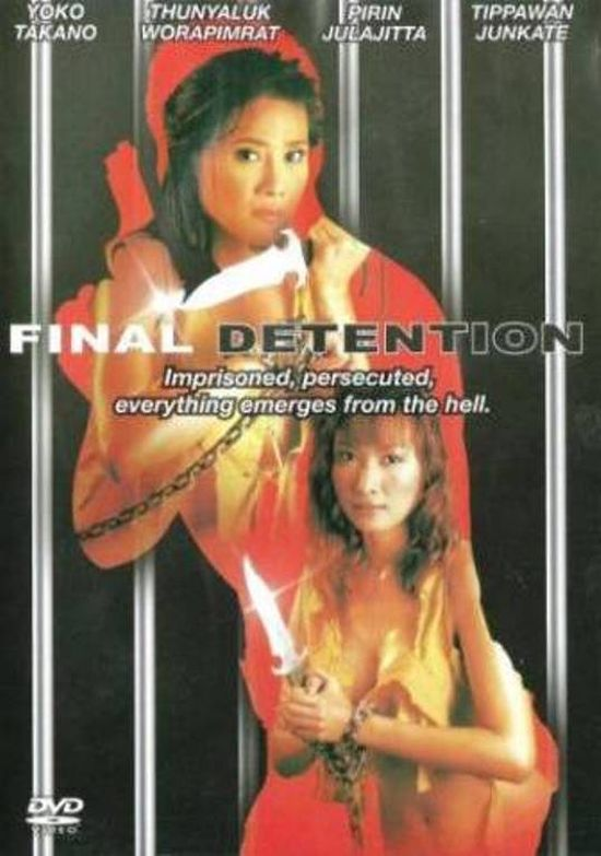 Final Detention / Kang ying 2003