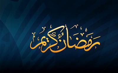 مساجات ورسائل لشهر رمضان.*.رمضان كريم على الجميع*
