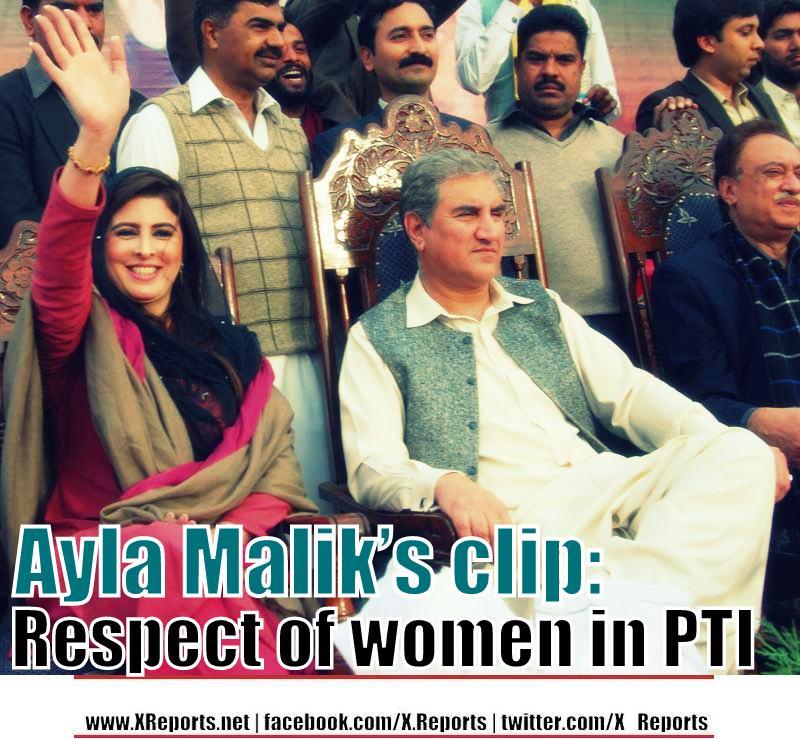 Ayla Malik's clip (censored version): Respect of women in PTI