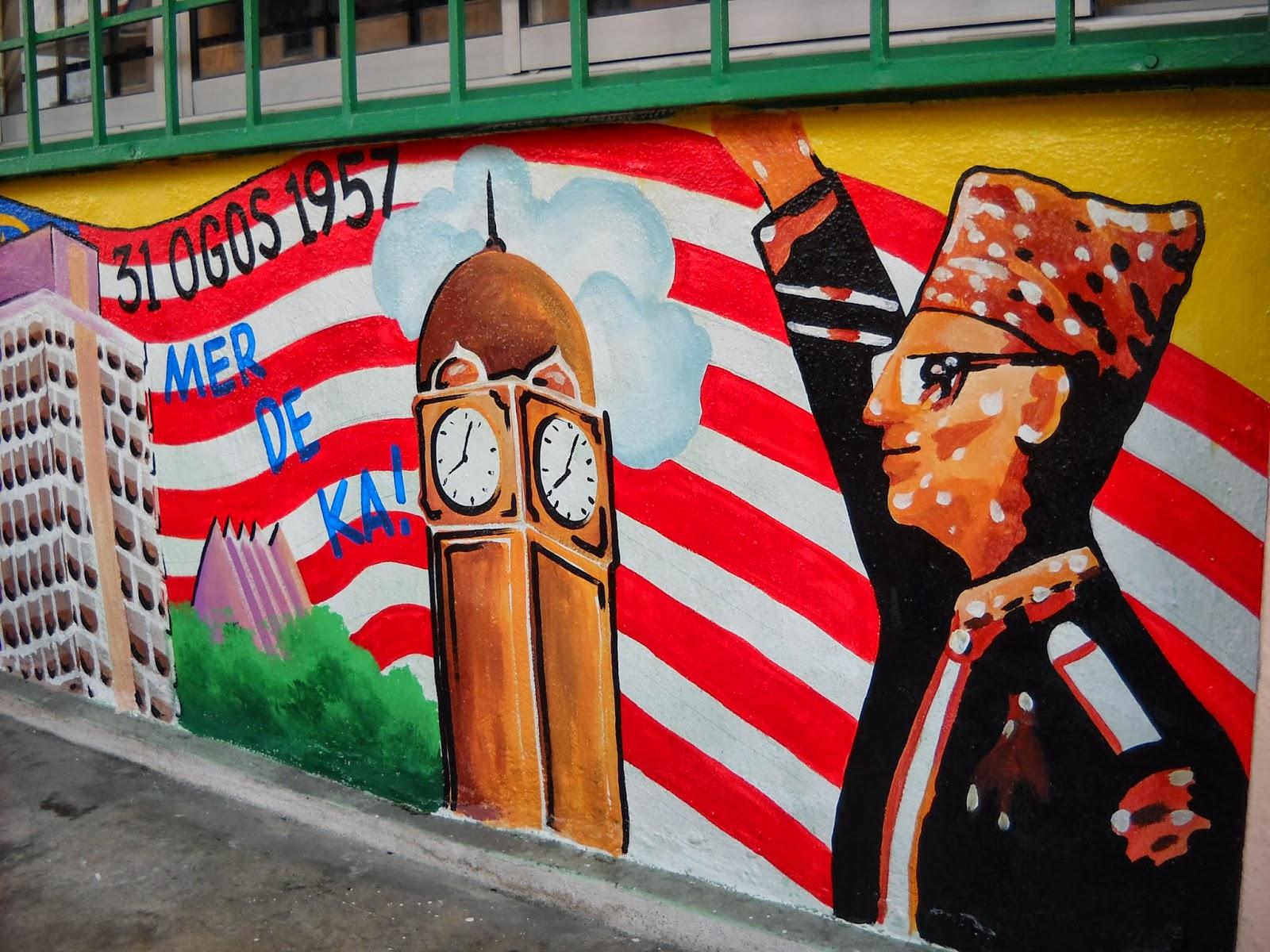 Pelukis mural shah alam mural pusat sumber sekolah for Mural sekolah