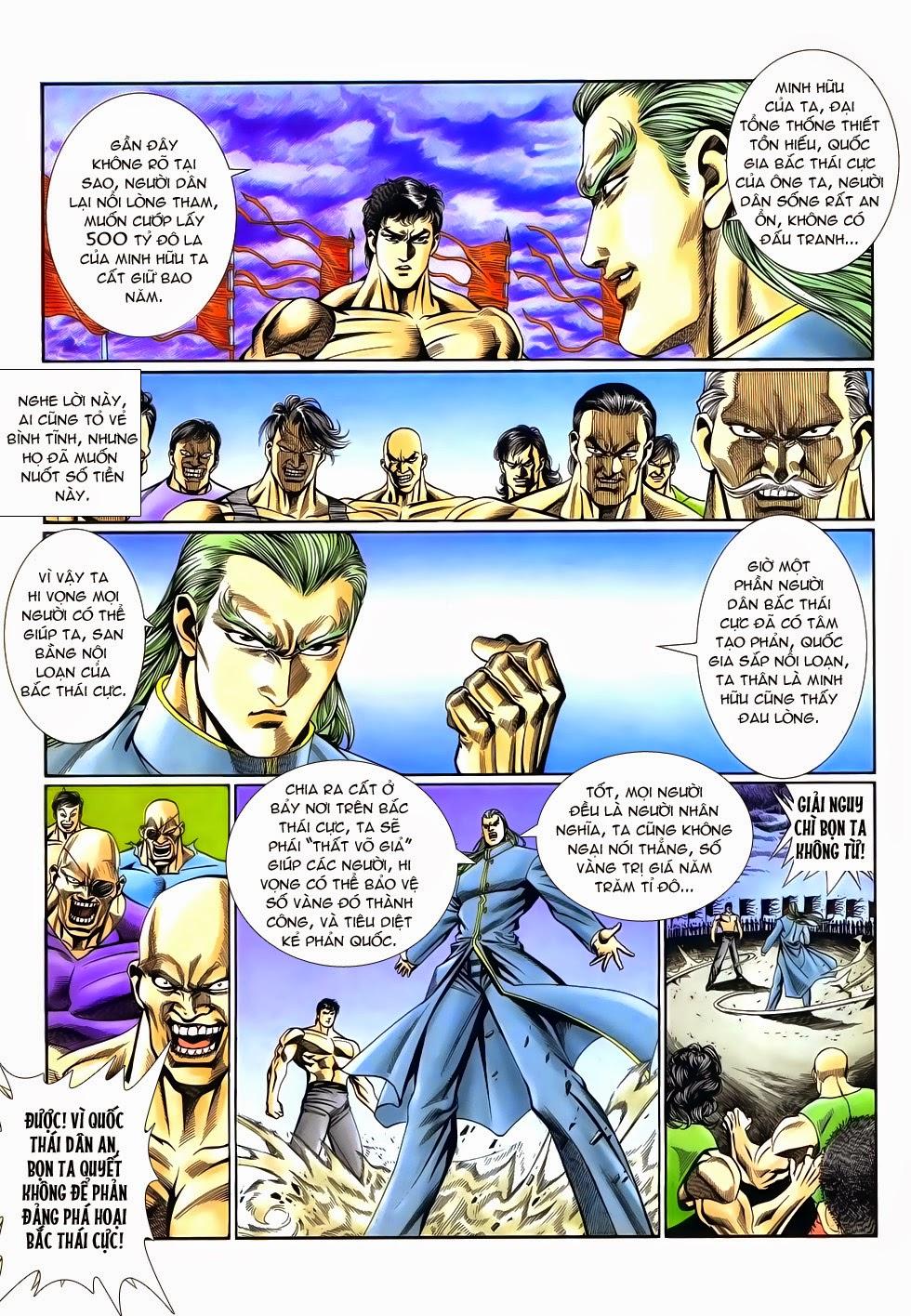 Long Hổ Phong Bạo chap 9 - Trang 9