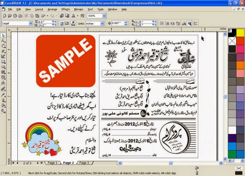 How to create wedding cards urdu tutorial stopboris Image collections
