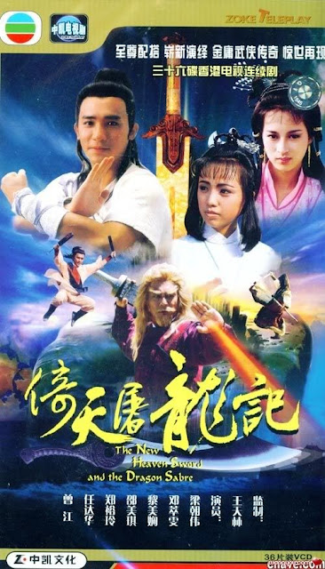 Ỷ Thiên Đồ Long Ký 1986 - The Heaven Sword And The Dragon Sabre