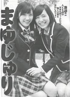 AKB48 X Weekly Playboy 2012 Watanabe Mayu Matsui Jurina