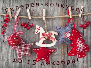 http://niolassa.blogspot.ru/2013/09/blog-post_8.html