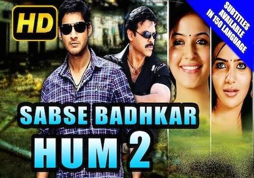 Sabse Badhkar Hum 2 2015 Hindi Dubbed