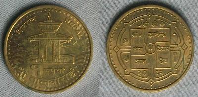 nepal 1 rupee talbarahi temple