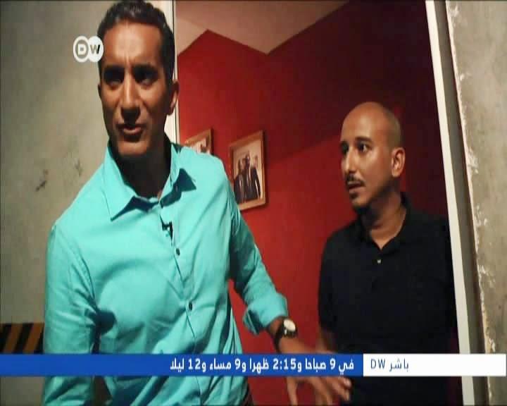 مشاهدة لقاء باسم يوسف على قناة dw اون لاين يوتيوب كامل 30-5-2014