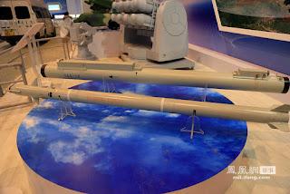 FL-3000N-Missile.jpg