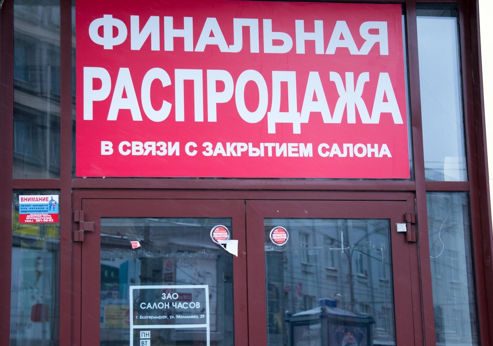 слова Константин екатеринбург салон часов врея белых так толком