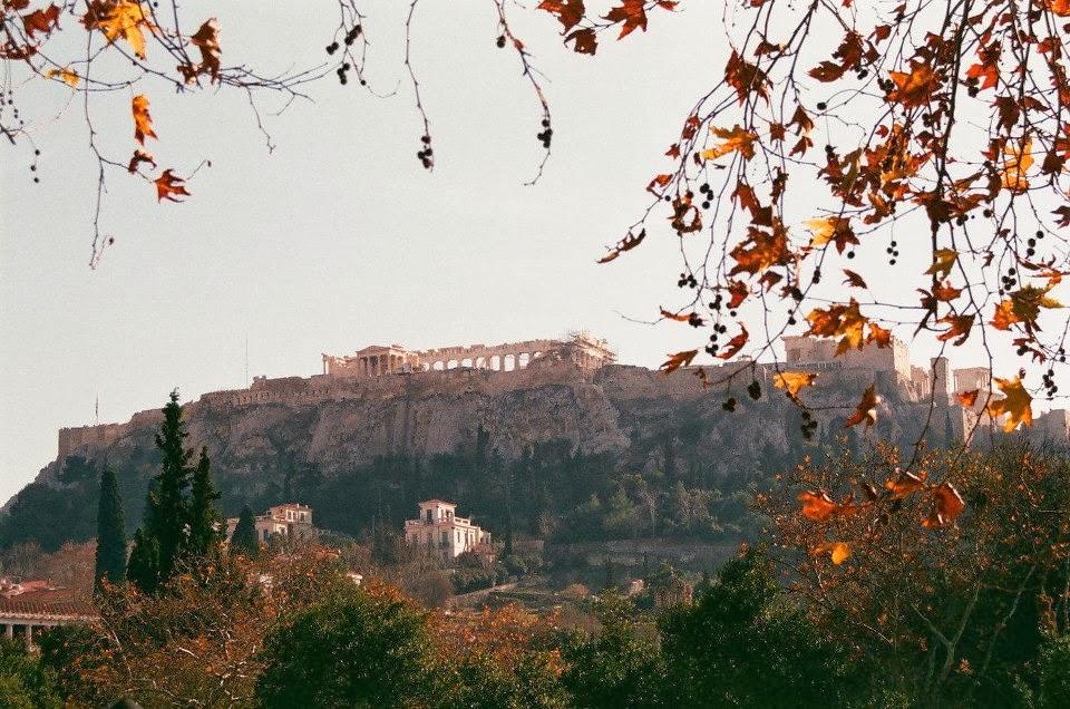 Καλημέρα στην πανέμορφη φθινοπωρινή Αθήνα