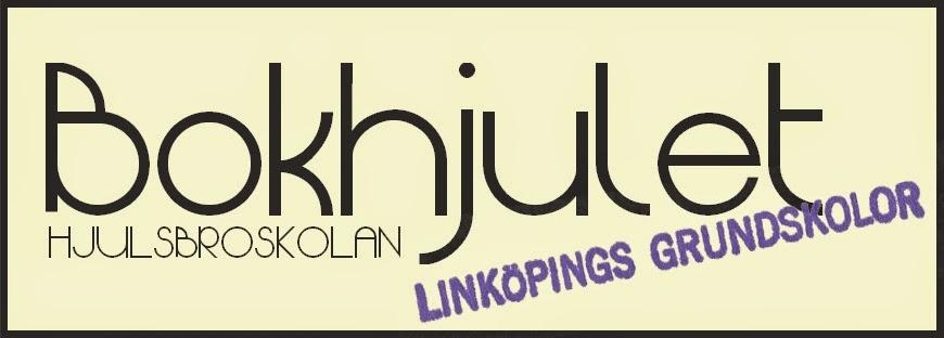 Bokhjulet - Hjulsbroskolans skolbiblioteksblogg