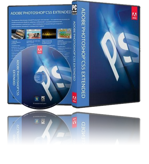 Adobe Photoshop CS5.5 Extended Edition