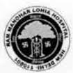 IMS Dr. Ram Manohar Lohia Institute of Medical Sciences Recruitment for Non Faculty Post March-2014