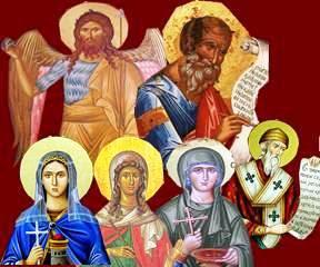 Η αρχαία Εκκλησία τιμούσε τους Αγίους.