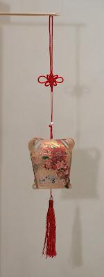 2013 台灣燈會紀念燈籠(富貴招財燈)