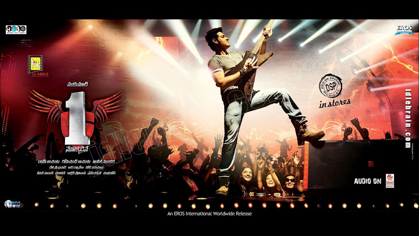 1 Nenokkadine Full Songs JukeBox
