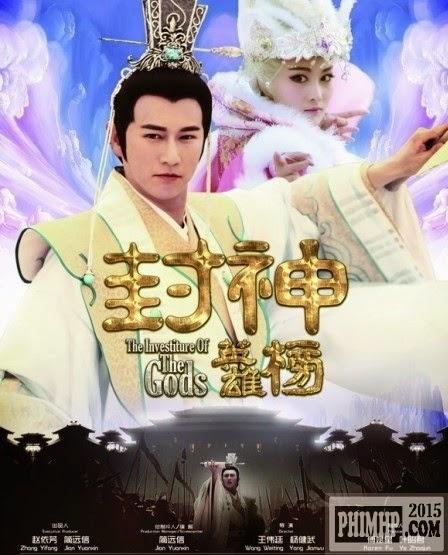 poster Phong Thần Anh Hùng Bảng
