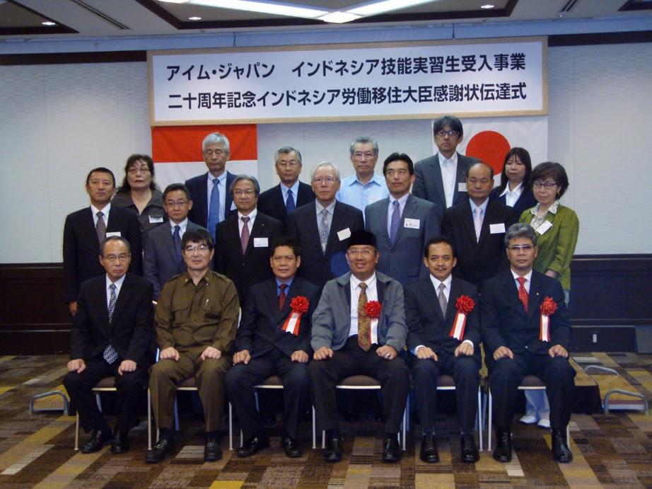 Manfaat Magang ke Jepang