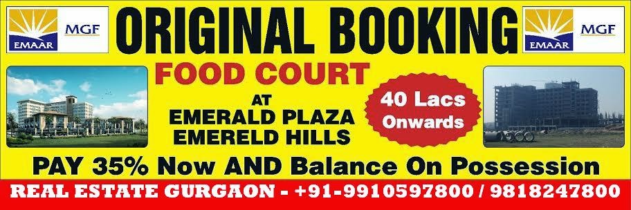 food court gurgaon, emaar mgf food court, emerald plaza food court