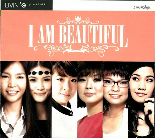 Download [New MP3]-แกรมมี่ Living I Am Beautiful [UploadMass] 4shared By Pleng-mun.com