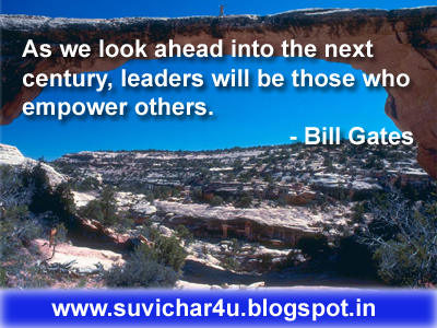 As we look ahead into the next century, leaders will be those who empower others.