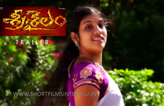 SRI SAILAM Telugu Short Film Teaser By My Dream Productions