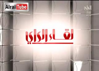 مقابلة النائب فيصل اليحيى في برنامج لقاء الراي 28-6-2012