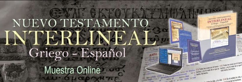 NT INTERLINEAL GRIEGO ESPAÑOL
