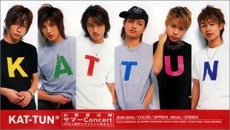 [TV-SHOW] KAT-TUN – お客様は神サマーConcert 55万人愛のリクエストに応えて!!(2003/02/26)