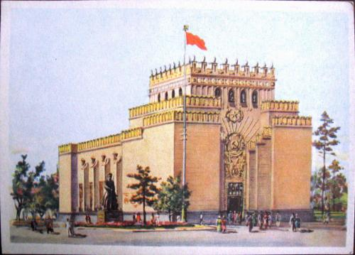 Nueva Moscu de Stalin ,arquitectura Sovietica - Página 2 Salon+del+lejano+oriente