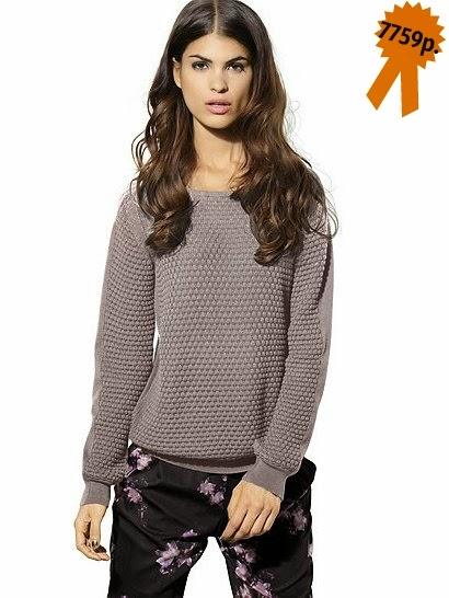 Пуловер Turnover от AlbaModa