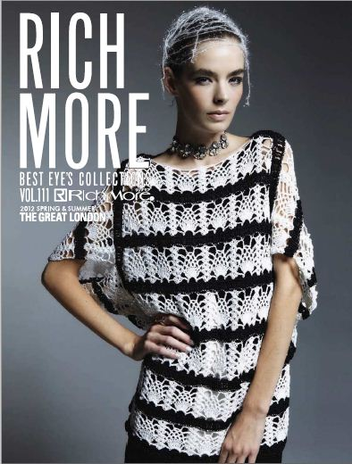 Журнал по вязанию спицами и крючком стильных и элегантных женских моделей. 22-10-2012, 14:07 Вязание и рукоделие