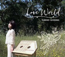 1st CD「Love World」