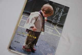 livro de molde costura infantil