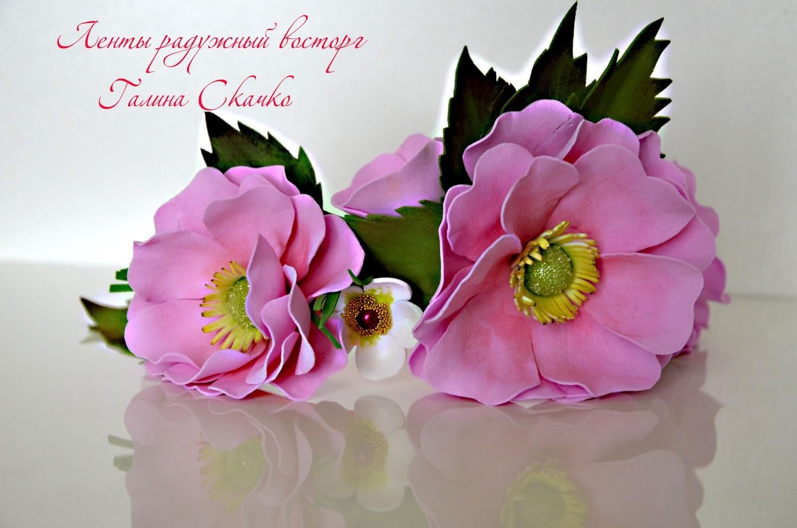Цветы из фоамирана : 50 лучших идей и мастер-классов с фото 31