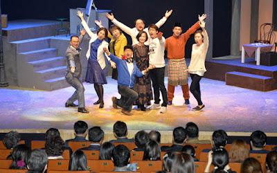 Persembahan muzikal untuk opening ceremony bagi Daegu Arts in Education Festival 2015
