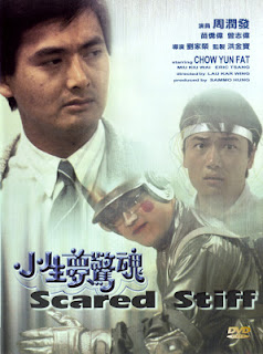 Ác Mộng Kinh Hồn - Scared Stiff